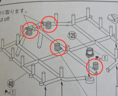 gyosen48.jpg