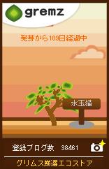 1246263144_04731.jpg