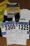 h23,8,7沢内マラソンに行ってきた01_1
