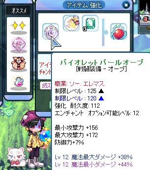 20110609-09.jpg