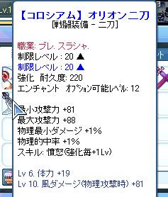 20110714-01.jpg
