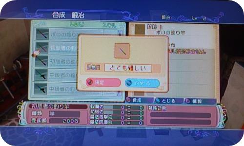 2011まとめRFO1