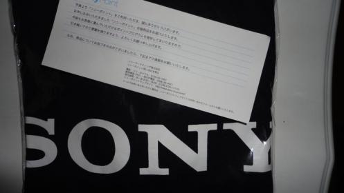 ソニーTシャツ3
