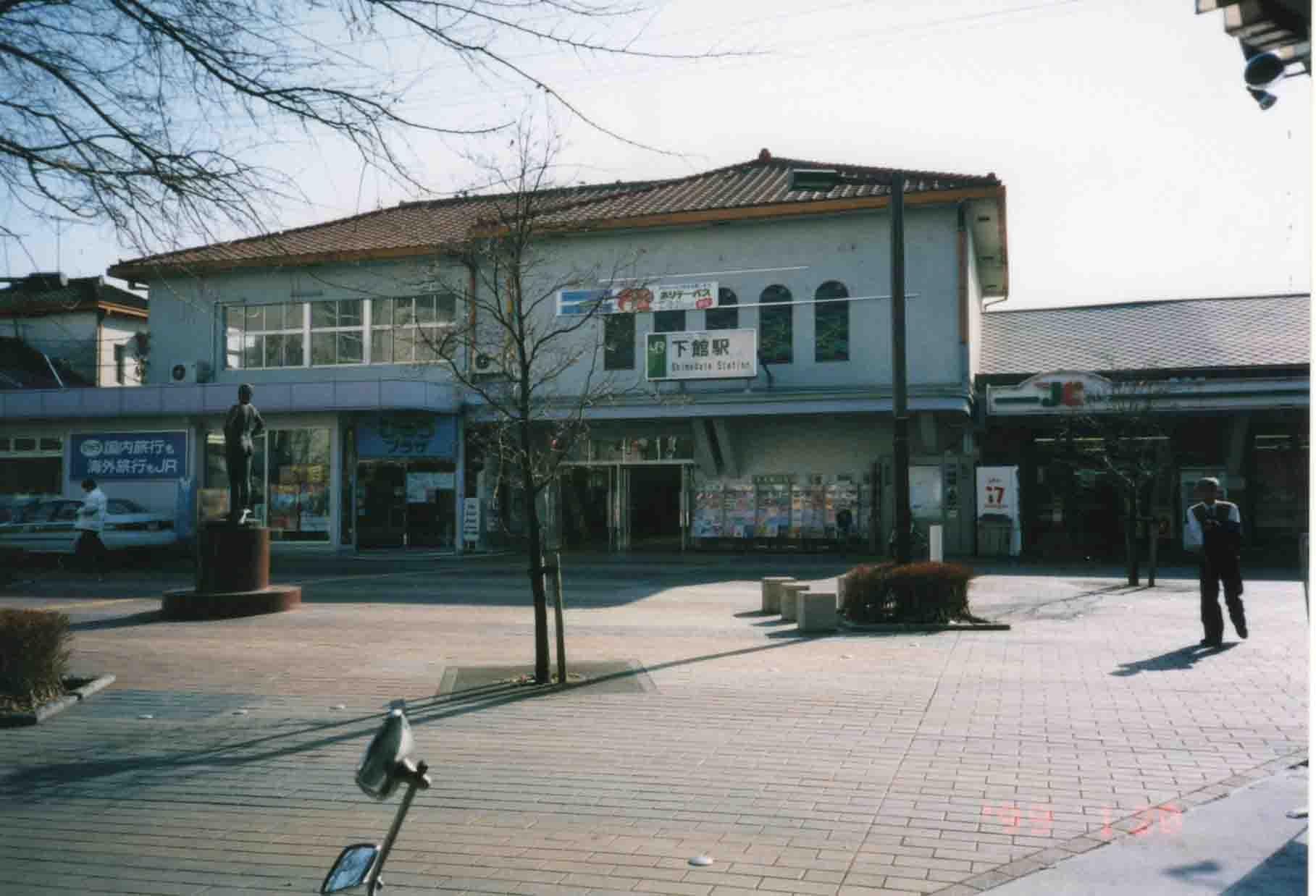 19990120下館1A