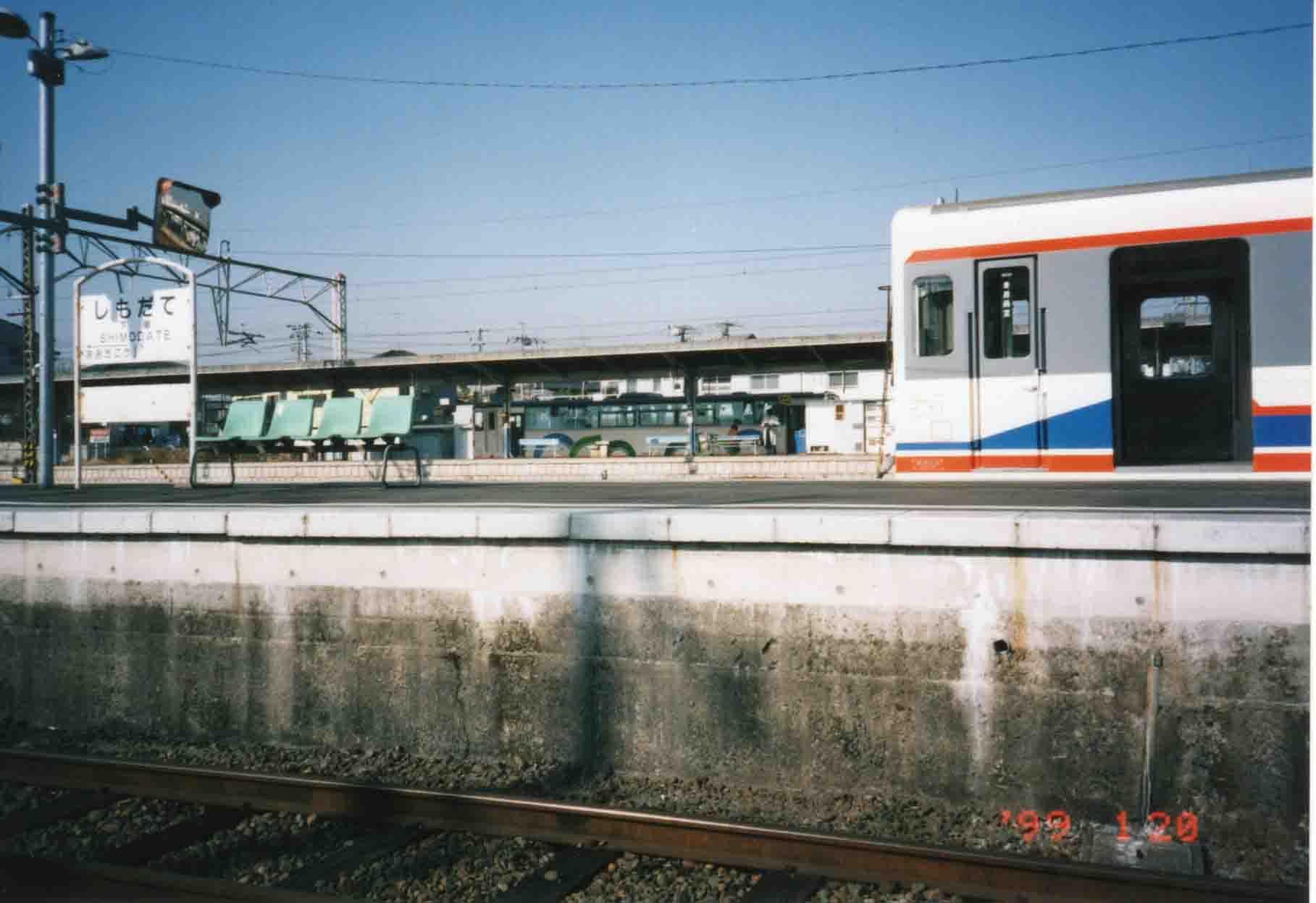 19990120下館10A
