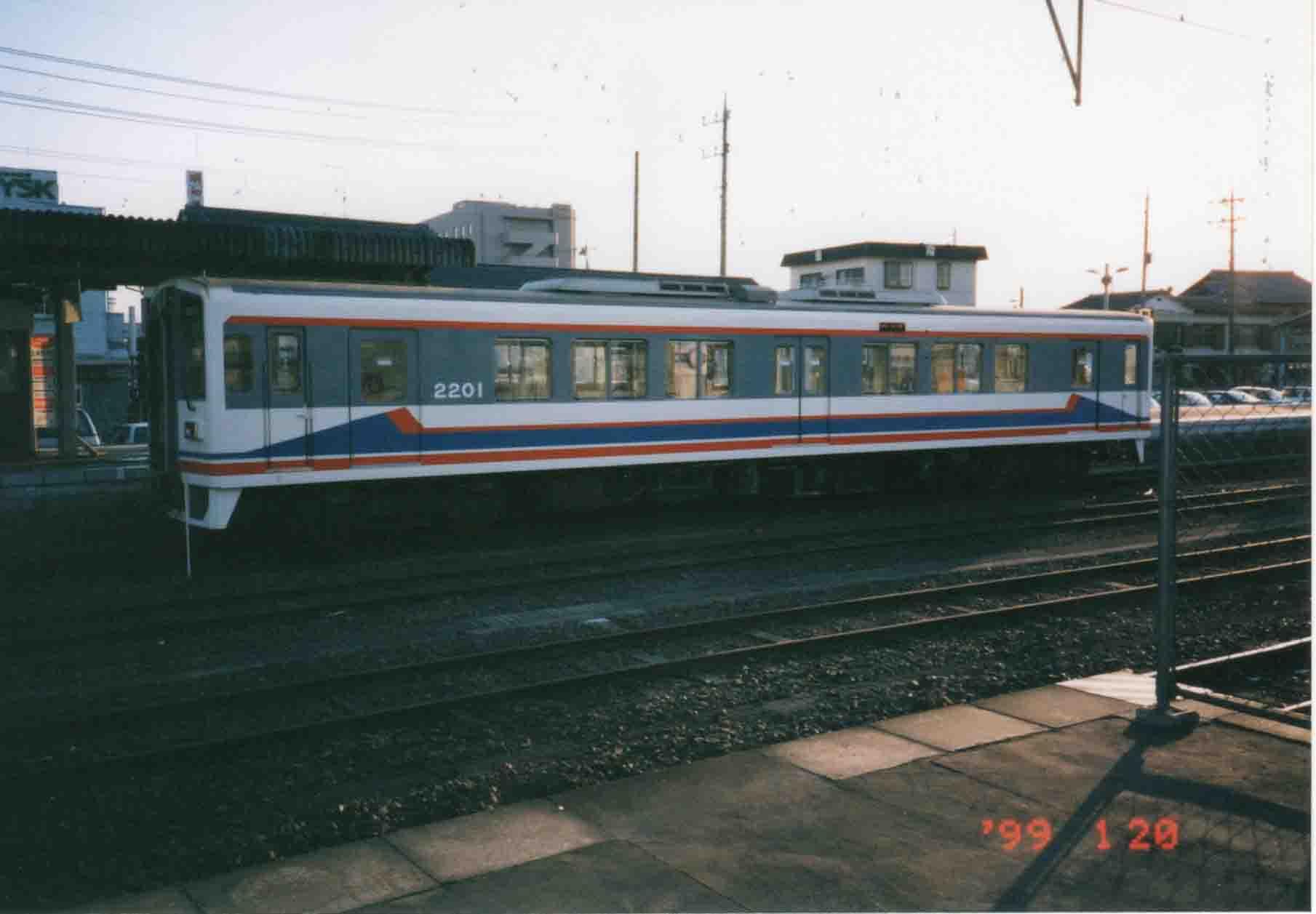 19990120下館11A
