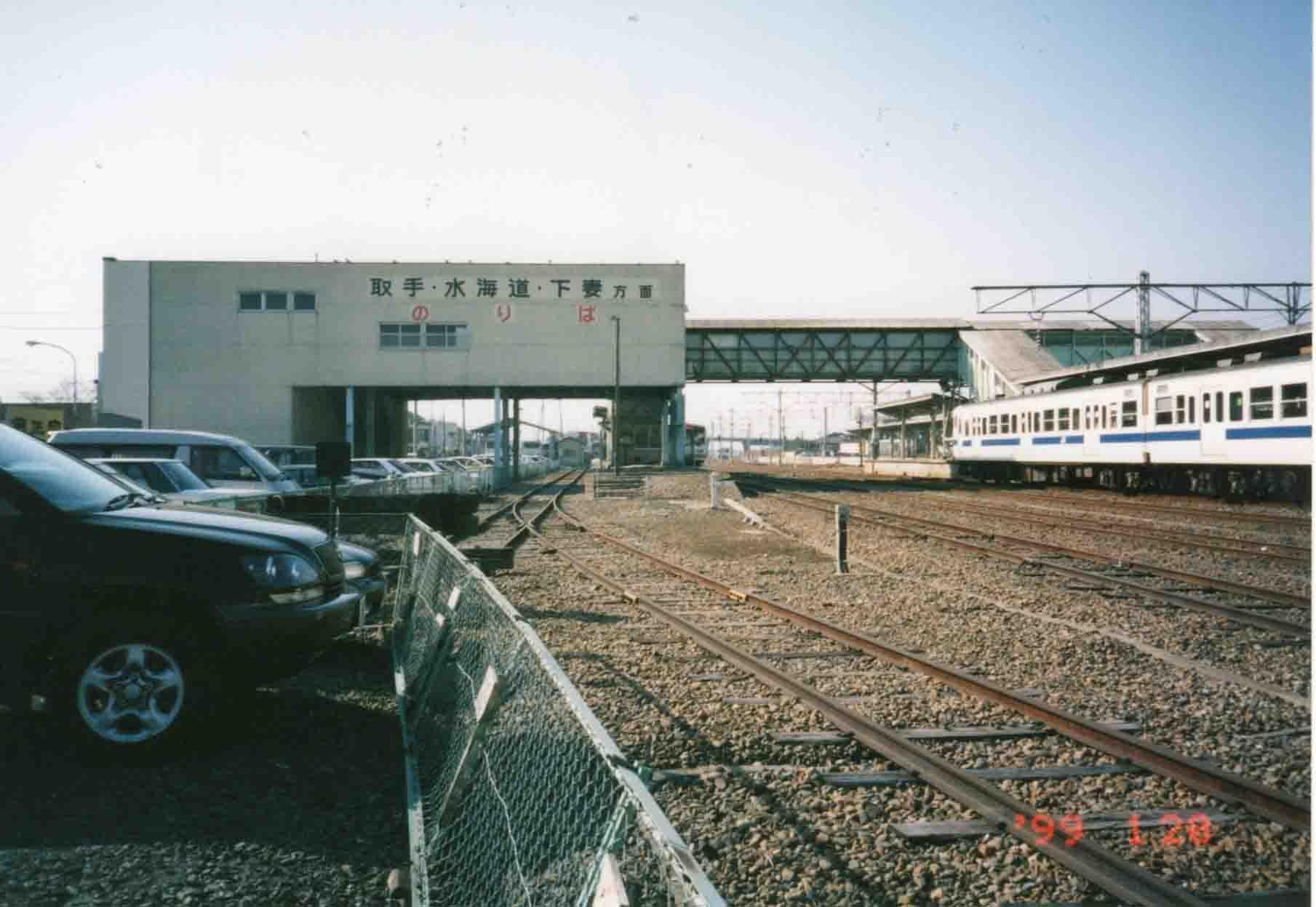 19990120下館9A