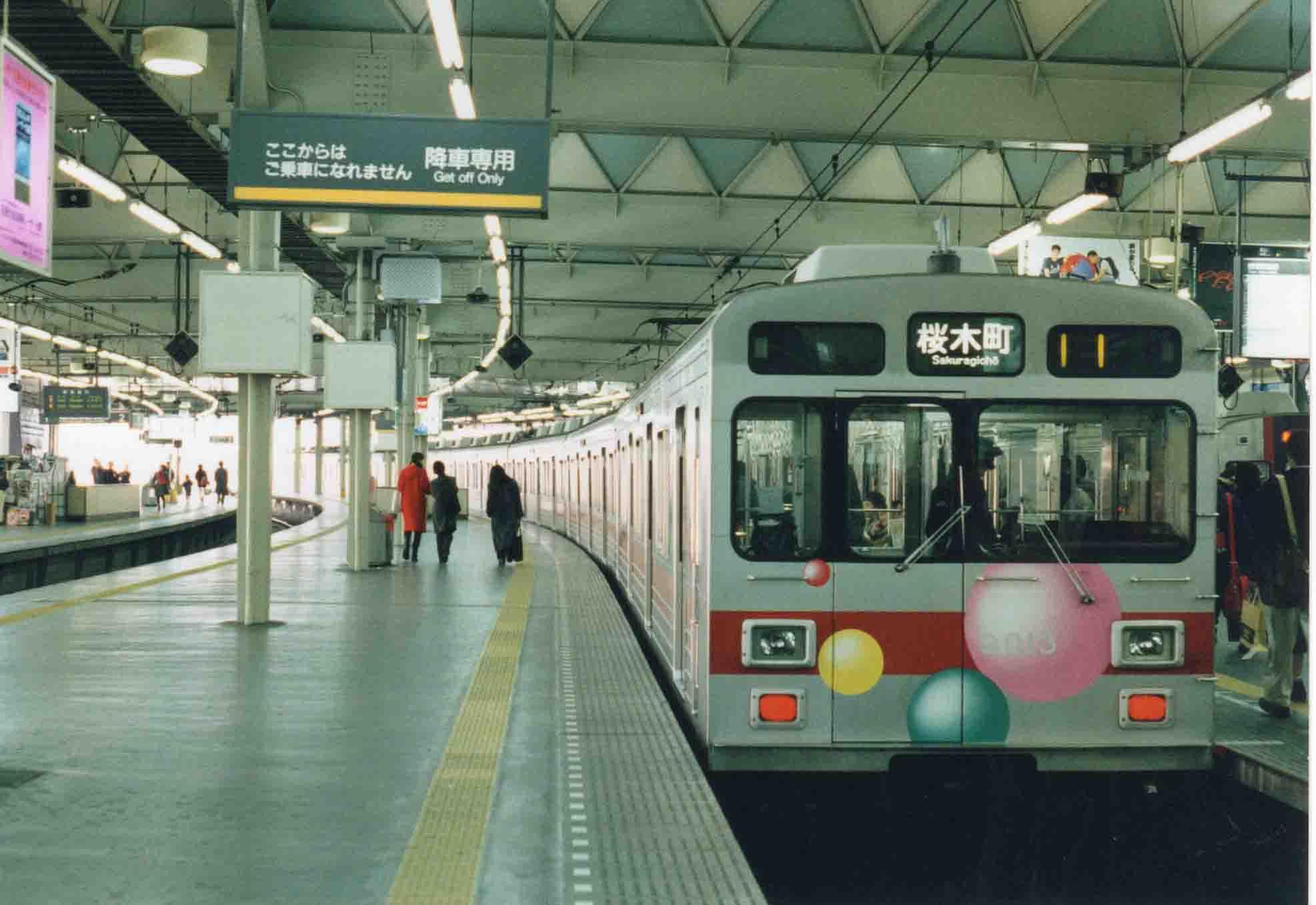 199703渋谷4A