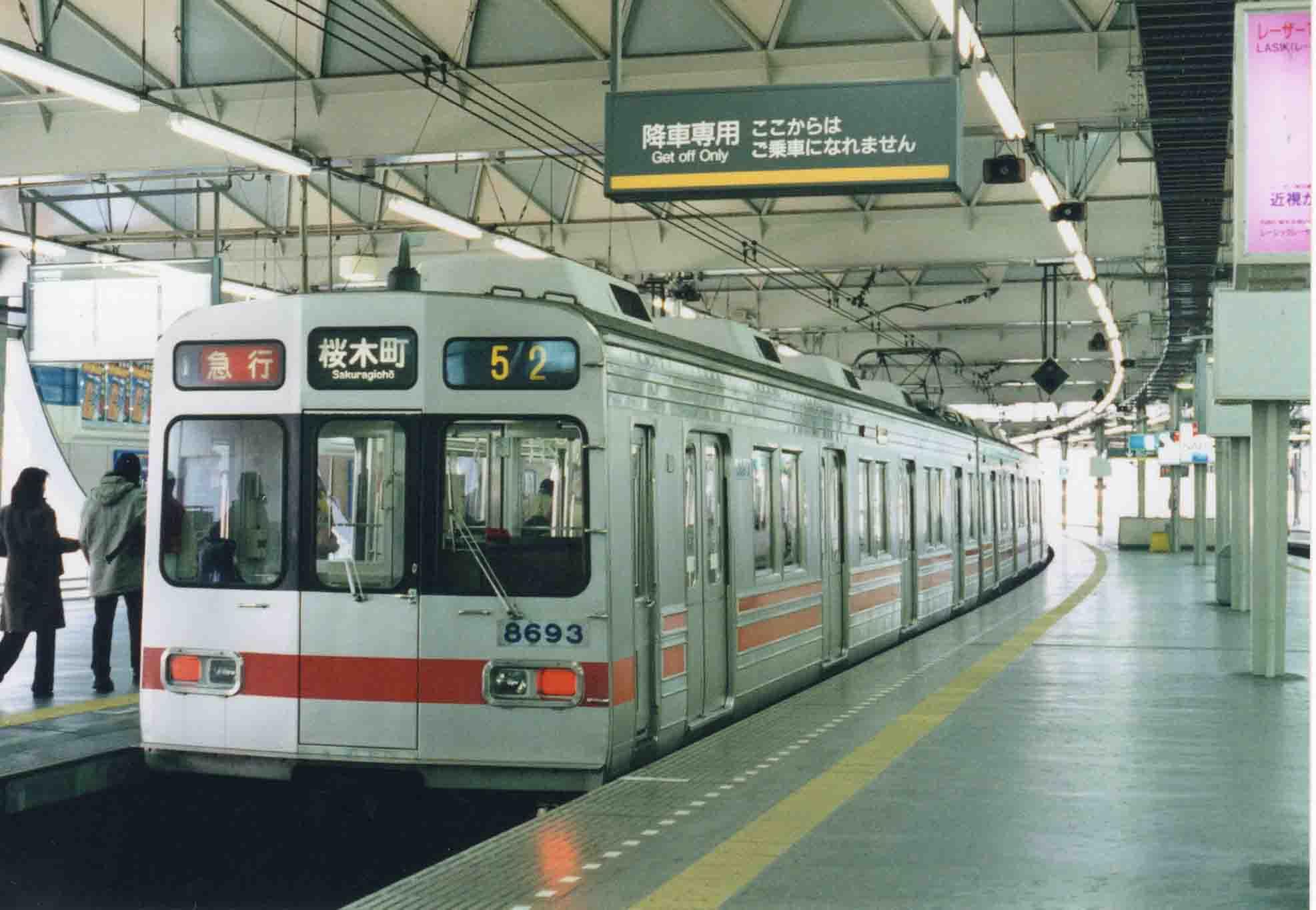 199703渋谷3A