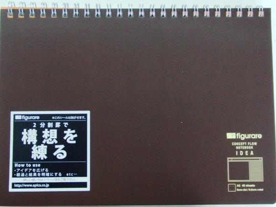CIMG8365.jpg
