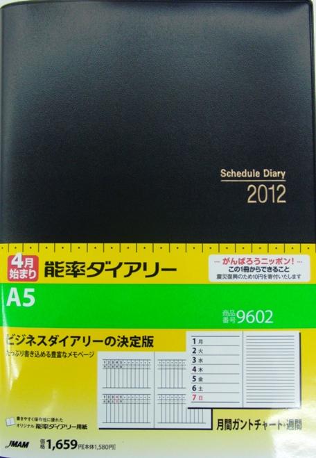 CIMG8756.jpg