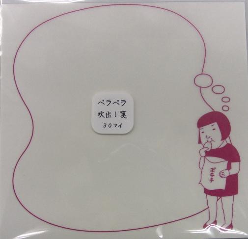 CIMG8861.jpg