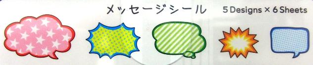 CIMG8982.jpg