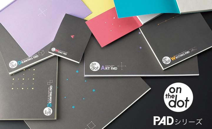 otd-pad-header.jpg