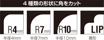 pkr-4cut.jpg