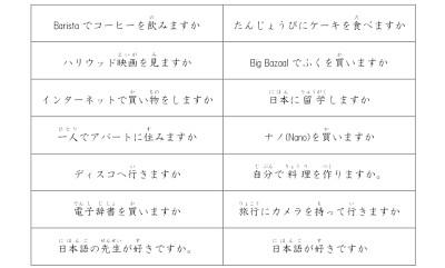riyu_kore.jpg