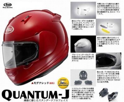 quantum-j.jpg