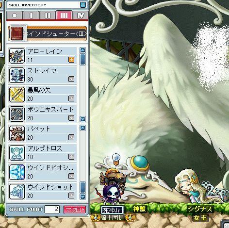 shigunasu02_07.jpg