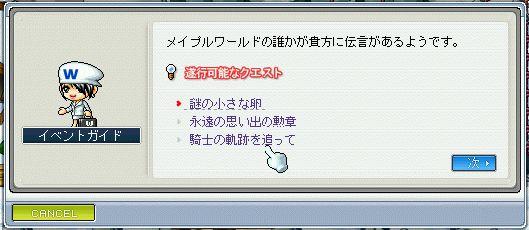 shigunasu02_20.jpg