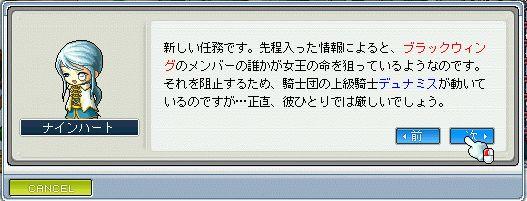 shigunasu02_21.jpg