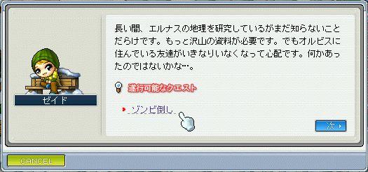 shigunasu02_22.jpg