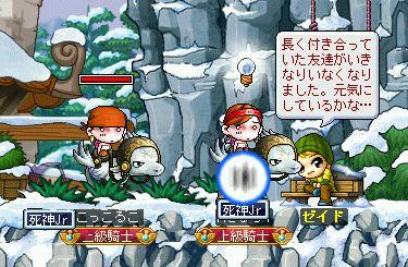 shigunasu02_23.jpg