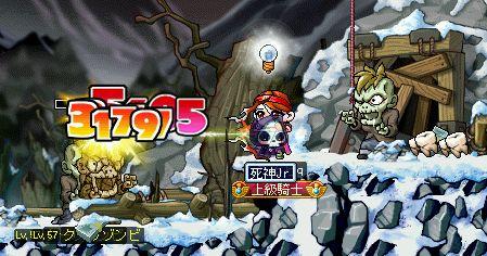 shigunasu02_24.jpg