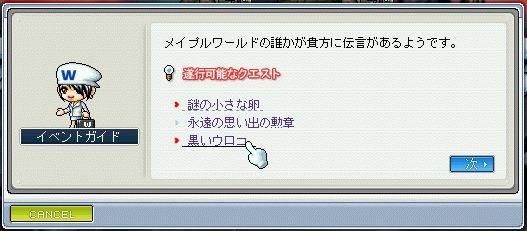 shigunasu02_26.jpg