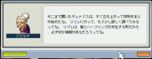 shigunasu02_28.jpg