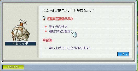 shigunasu02_29.jpg