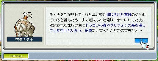 shigunasu02_30.jpg