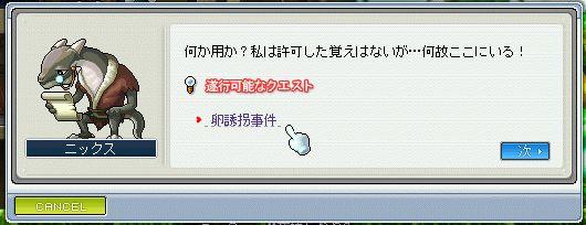 shigunasu02_32.jpg