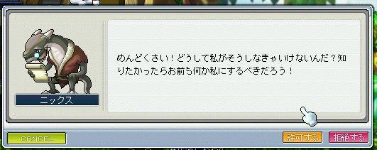 shigunasu02_34.jpg