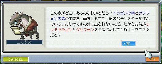 shigunasu02_35.jpg