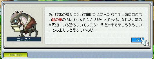 shigunasu02_38.jpg