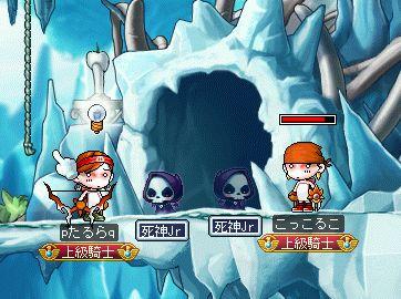 shigunasu02_39.jpg