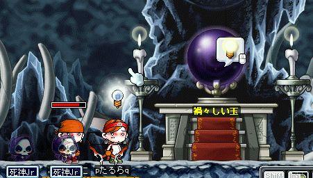 shigunasu02_40.jpg