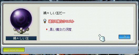 shigunasu02_41.jpg