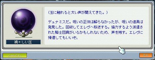 shigunasu02_42.jpg