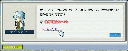 shigunasu02_43.jpg