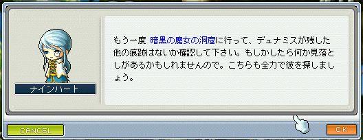 shigunasu02_44.jpg