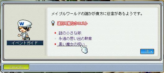 shigunasu02_46.jpg
