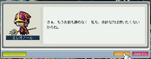 shigunasu02_47.jpg