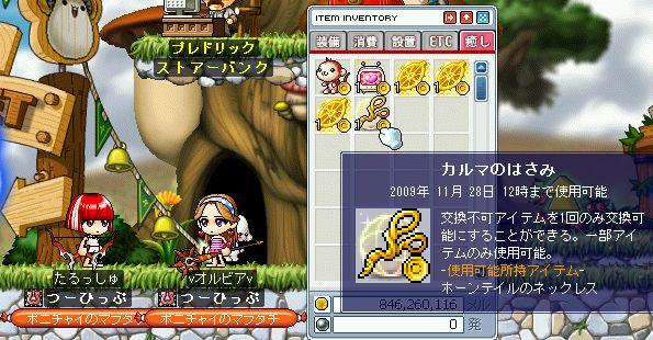 shigunasu02_51.jpg