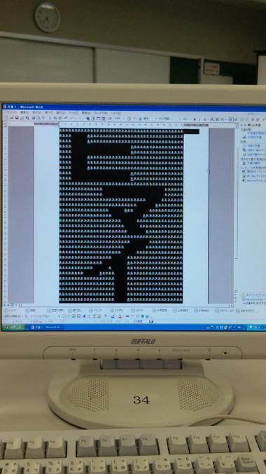 DVC00012_convert_20090415180212.jpg