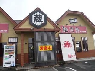 mennjiro1.jpg