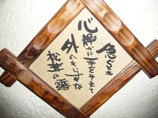 naruko14.jpg
