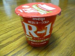 r-106.jpg