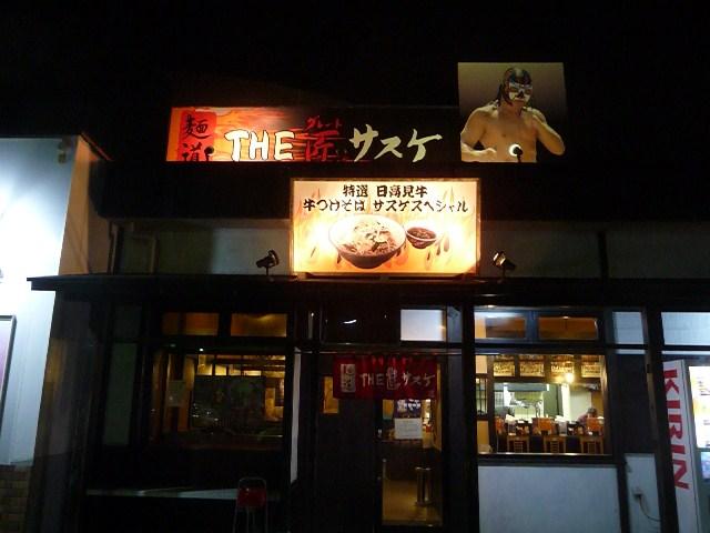 sasuke01.jpg
