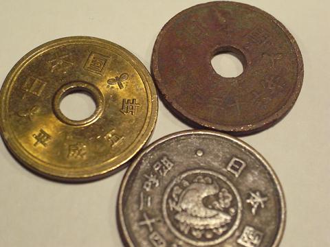 1円,5円,10円,50円, 円,500円玉硬貨でレアで価値 …